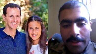 """صورة عنصر من قوات النظام يطلب يد """"زين الشام"""" ابنة بشار الأسد ويجاهر بحبه لها (فيديو)"""