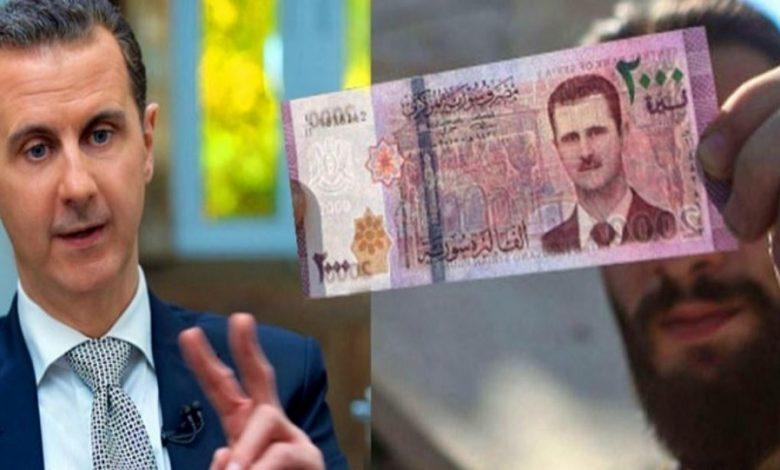 قانون قيصر بشار الأسد