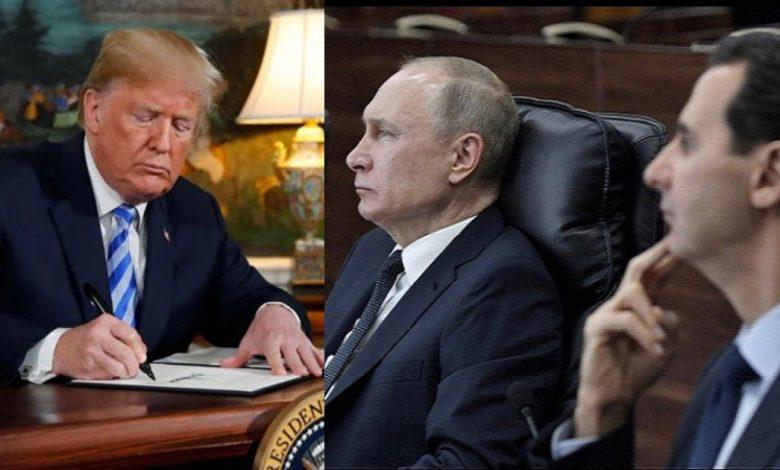 موسكو تحاول الالتفاف على قانون قيصر