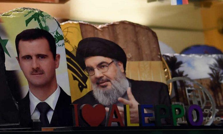 فترة حكم انتقالية في سوريا