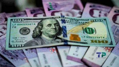 صورة أسعار صرف الليرة السورية والتركية أمام العملات الأجنبية | الجمعة 31 تموز/ يوليو