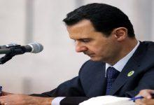 Photo of الإعلام التركي: بشار الأسد في آخر أيامه وسيتنحى قريباً جداً..!