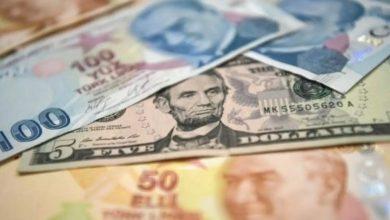 Photo of الليرة التركية تنخفض بقوة مقابل الدولار وتراجع جديد تشهده الليرة السورية | الثلاثاء 28 تموز