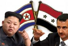 "Photo of بشار الأسد يحضر مفاجأة جديدة للسوريين.. ما علاقة ""كيم جونغ أون"" زعيم كوريا الشمالية..؟"