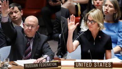 """صورة """"بعد فيتو روسيا والصين"""".. أمريكا تُفشل مشروع قرار روسي بشأن سوريا في مجلس الأمن.!"""