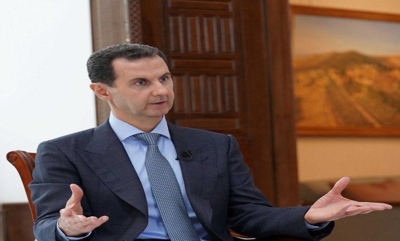 دستور جديد لسوريا