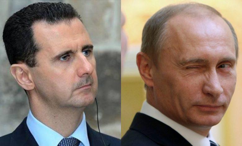 روسيا تعرض بشار الأسد للبيع