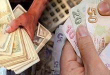 Photo of سعر صرف الليرة السورية والتركية مقابل العملات الأجنبية | الأربعاء 29 تموز