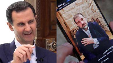 """صورة صحيفة بريطانية تكشف السبب الحقيقي وراء استيلاء بشار الأسد على أموال """"رامي مخلوف""""..!"""