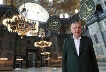 """صورة """"ظهور مفاجئ"""".. أردوغان يظهر داخل """"آيا صوفيا"""" لأول مرة بعد تحويله من متحف إلى مسجد (صور)"""
