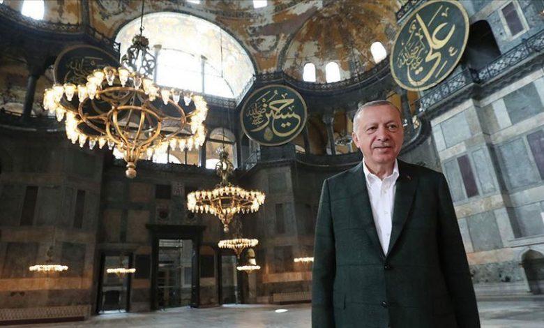 أردوغان آيا صوفيا
