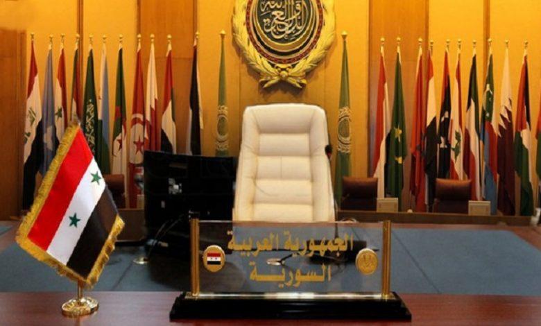 عودة نظام الأسد إلى الجامعة العربية