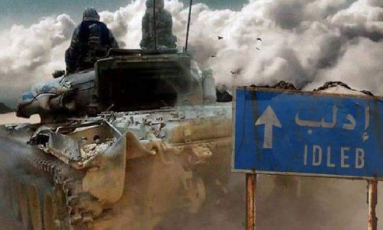 عملية برية محتملة ضد إدلب