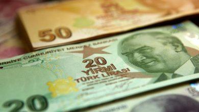 صورة الليرة التركية تهبط إلى مستوى تاريخي غير مسبوق مقابل الدولار الأمريكي | الجمعة 7 آب/ أغسطس