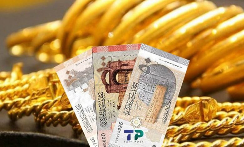 الليرة السورية مقابل الدولار اليوم