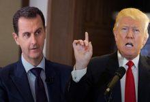 """صورة تقرير أمريكي: الإدارة الأمريكية تبحث عن بديل """"بشار الأسد"""" منذ عام 2011.. وهذا ما توصلت إليه..!"""