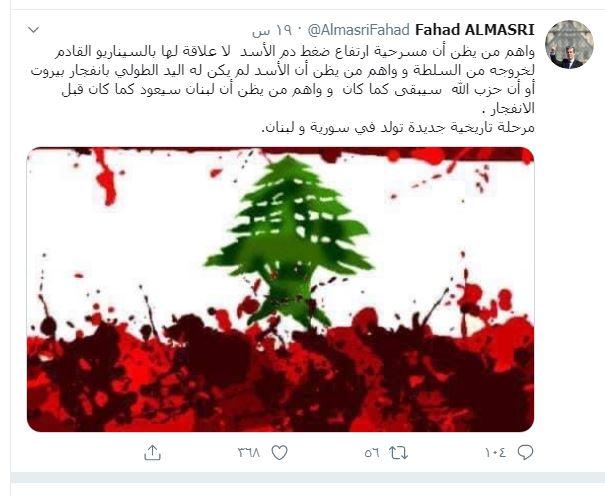 بشار الأسد يمهد للتنحي عن السلطة