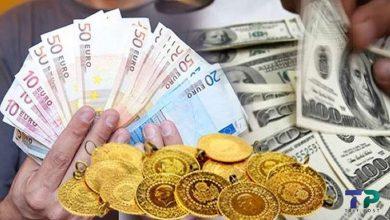صورة تحسن في سعر صرف الليرتين السورية والتركية وقفزة كبيرة في أسعار الذهب عالمياً | الأربعاء 5/8/2020