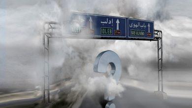 صورة ثلاثة تطورات عسكرية حدثت في الساعات الماضية توضح مصير إدلب..!
