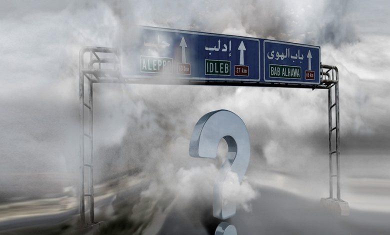 ثلاثة تطورات عسكرية حدثت في الساعات الماضية توضح مصير إدلب..!