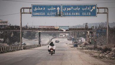 صورة ثلاثة سيناريوهات لمستقبل إدلب.. وموقف أمريكا سيحدد مصير الشمال السوري بشكل كبير!
