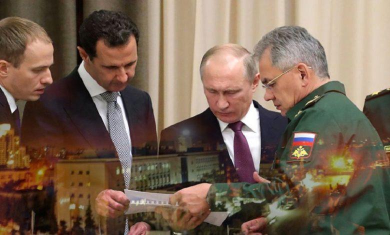 روسيا تستحوذ على قصر بشار الأسد