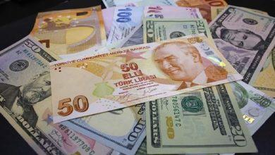 صورة سعر الدولار والذهب في تركيا.. الليرة التركية تسجل تحسناً جديداً | الأربعاء 19 آب/ أغسطس