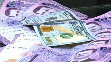صورة سعر صرف الليرة السورية مقابل الدولار والعملات الرئيسية | الجمعة 14/8/2020