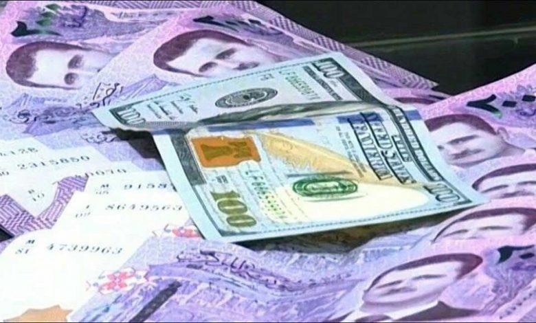 صرف الليرة السورية مقابل الدولار