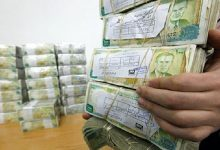 صورة سعر صرف الليرة السورية مقابل العملات الأجنبية | الاثنين 10/8/2020