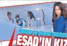صورة زين بشار الأسد تقوم بجولة سياحية في تركيا.. صحيفة تركية تنشر الخبر وموقع سوري يوضح (صور)