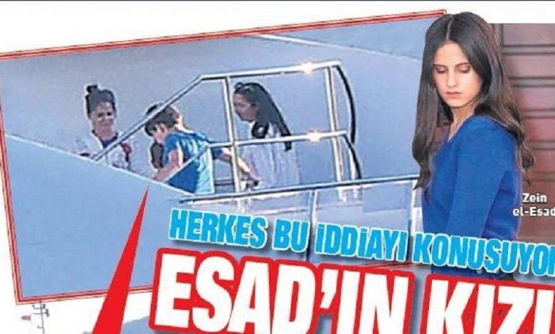 زين بشار الأسد في تركيا