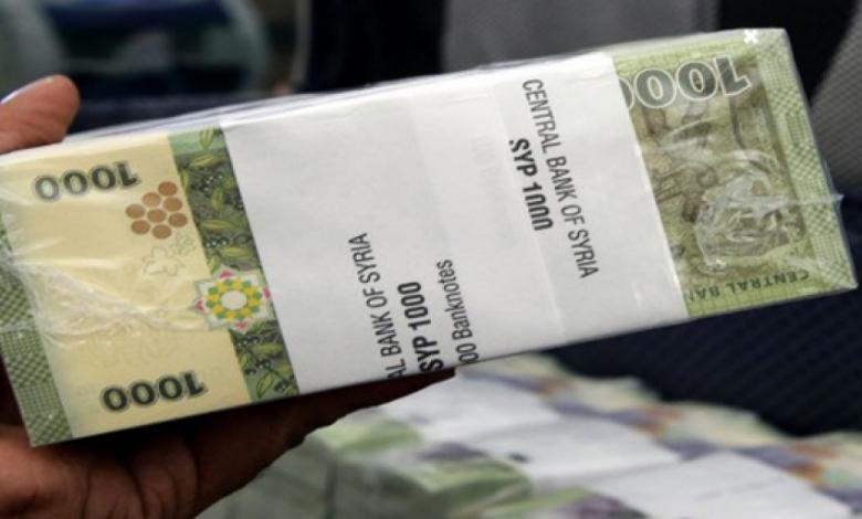 تحويل الليرة السورية إلى الدولار