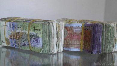 صورة سعر صرف الليرة السورية مقابل العملات الأجنبية | الأربعاء 2/9/2020