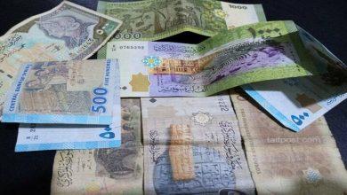 صورة انخفاض كبير تشهده الليرة السورية اليوم مقابل الدولار وتوقعات بانهيار أكبر | الجمعة 25/9/2020