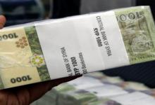 صورة سعر مفاجئ.. الليرة السورية تسير عكس التوقعات وتسجل ارتفاعاً مقابل الدولار اليوم السبت 26/9/2020