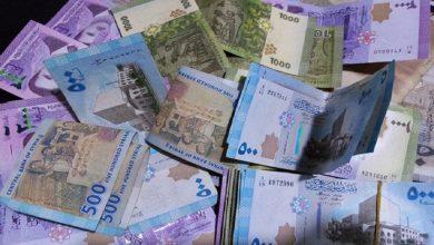 صورة تراجع كبير في سعر صرف الليرة السورية اليوم مقابل الدولار | الاثنين 21/9/2020