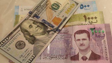 صورة سعر صرف الليرة السورية مقابل العملات الأجنبية | الجمعة 4/9/2020