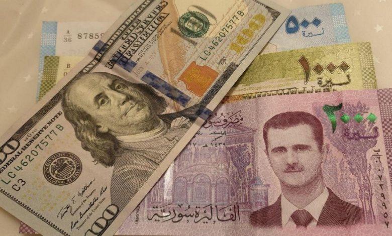 الليرة السورية اليوم مقابل الدولار