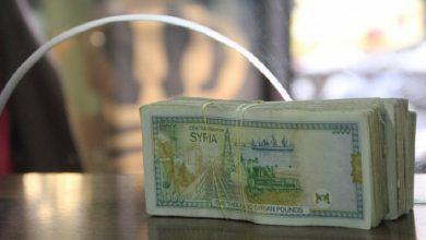 صورة سعر صرف الليرة السورية اليوم مقابل العملات الرئيسية | الخميس 17/9/2020