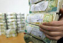 صورة الليرة السورية تنهار بشكل غير مسبوق منذ أكثر من شهر مقابل الدولار   الخميس 24/9/2020