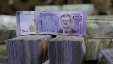 صورة انخفاض كبير.. سعر صرف الليرة السورية مقابل الدولار اليوم الأربعاء 23/9/2020