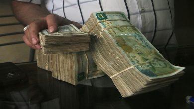 صورة سعر صرف الليرة السورية مقابل العملات الأجنبية | الأربعاء 16/9/2020