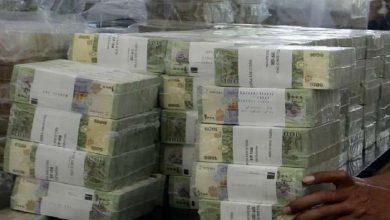 Photo of انخفاض كبير.. سعر صرف الليرة السورية مقابل العملات الأجنبية السبت 19/9/2020