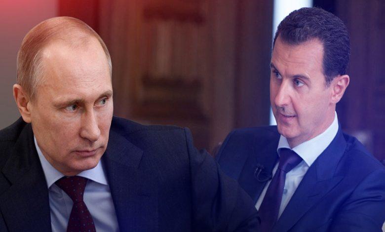 بوتين بشار الأسد