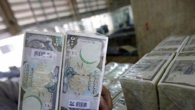 صورة سعر صرف الليرة السورية مقابل العملات الرئيسية | الخميس 3/9/2020