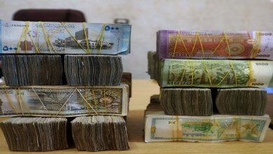 صورة سعر صرف الليرة السورية اليوم مقابل الدولار والعملات الأجنبية الاثنين 14/9/2020