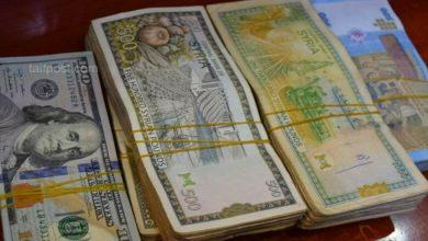 صورة سعر صرف الليرة السورية مقابل الدولار والعملات الرئيسية اليوم الثلاثاء 1/9/2020