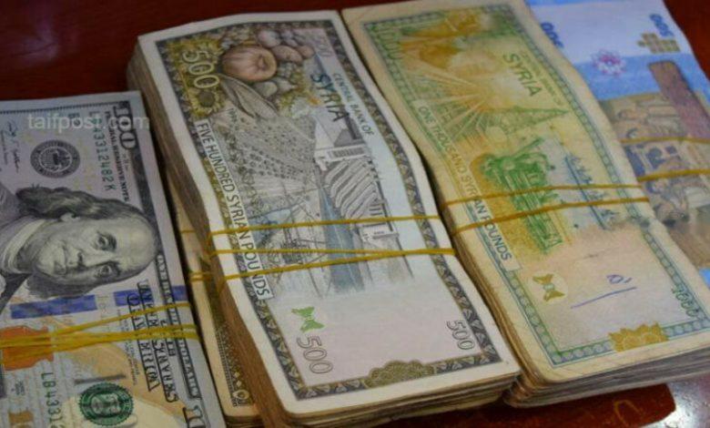الليرة السورية إلى الدولار
