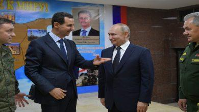 صورة غولف نيوز: روسيا أمام خيارين لا ثالث لهما بشأن الحل في سوريا ومصير الأسد..!